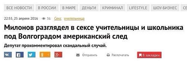Путин повторил фейковую новость Первого канала про беженца, якобы оправданного в Европе по делу об изнасиловании - Цензор.НЕТ 5540