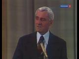 Константин Симонов. Встреча в концертной студии Останкино, 1977 год.