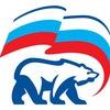 Edinaya-Rossia Kinel-Cherkassy