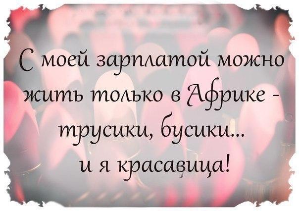 https://pp.vk.me/c636116/v636116997/19bc7/EsBMkGbMfro.jpg