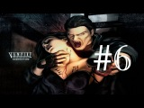 Vampire - The Masquerade - Redemption  Let's Play #6