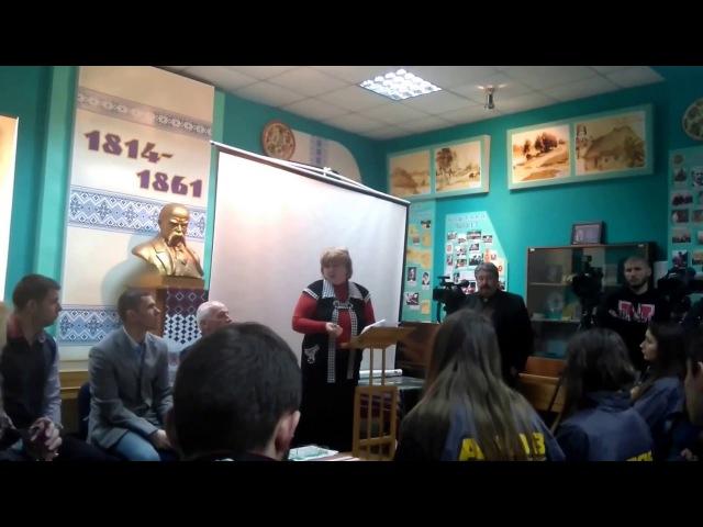 Звертаючись до Конституції та Господа франківських перевізників вчили мовної культури