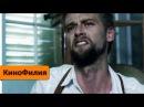 Абатуар: Лабиринт страха (2016) Русский трейлер. Ужасы