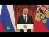 Владимир Путин вручает ордена «Родительская слава»
