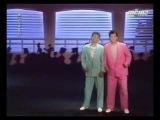 Debut De Soiree - Nuit De Folie 1988