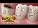 Игротека с Барбоскиными - Зачем чистить зубы. Опыты для детей.
