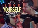 Justin Bieber - Love Yourself | Teri Yaadein (Hindi Mix Cover by D18) | New Video 2016