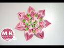 Мастер-класс Канзаши.Цветок из атласных лент c объемными лепестками/ flower.