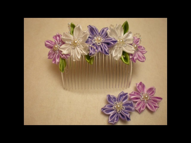 КАНЗАШИ. Цветы из Лент. Декорируем Гребень. Flower. KANZASHI. DIY. Tutorial