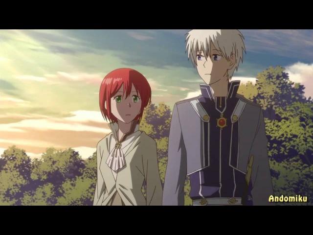 AMV от: Andomiku Красноволосая принцесса Белоснежка (2 сезон)