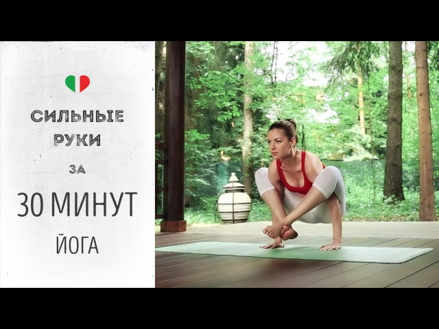 Эффективные упражнения для похудения ног и