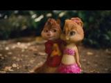 Элвин и Бурундуки: клип на песню Ханна