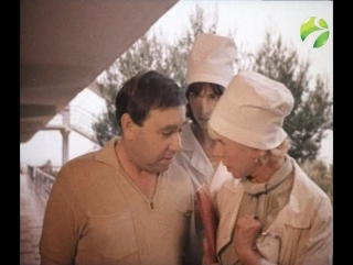 Шутки в сторону. (1984).