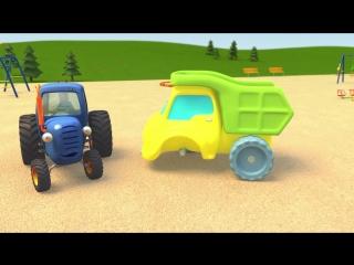 Синий Трактор Гоша - Большой грузовик на игровой площадке