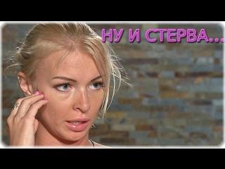 Дом-2 Последние Новости на 11 декабря Раньше Эфиров (11.12.2015)