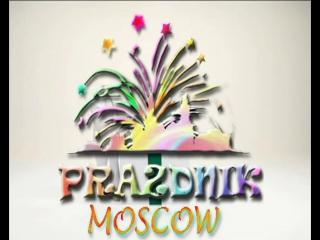 HAPPY BIRTHDAY  from vk.com/PrazdnikMoscow