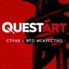 QUEST-ART   ALIVE   INSANE   RAGE