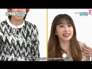 Weekly Idol, ep.246, в гостях Джексон GOT7, Дахён TWICE, Чжухон MONSTA X, Laboum рус.саб