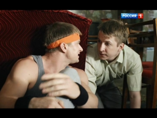 Неваляшка. 3 серия (2016)