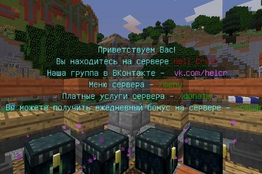 игровой хостинг серверов майнкрафт