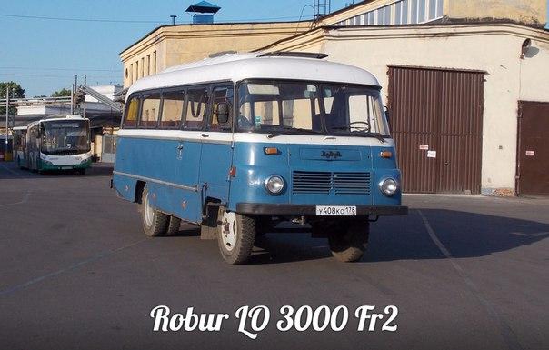 Дорогие друзья!На днях наша коллекция пополнилась новым экспонатом - автобусом Robur LO 3000 Fr2 M-B21. Такие автобусики выпускались в ГДР в городе Циттау с 1971 по 1990 год.Наш Робур имеет 4-цилиндровый 75-сильный бензиновый двигатель с - внимание! - воздушным охлаждением, 4-ступенчатую механическую коробку передач и богато отделанный 17-местный салон.По окончании доводочных работ машину ожидает ремонт кузова и покраска, а пока публикуем первые официальные снимки новинки!
