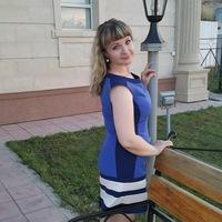 Татьяна Вахромова