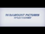 Образцовый самец 2 / Zoolander2 (2016) - Русский Трейлер