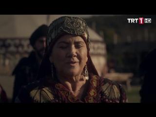 Воскресший Эртугрул / Dirilis Ertugrul - (37 серия)