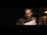 Райский проект (2008) супер фильм 7.1/10