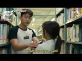 Ryu Ji Hyun, Kim Min Ji - I can only see you (OST