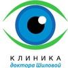 Глазная клиника доктора Шиловой: отзывы, акции
