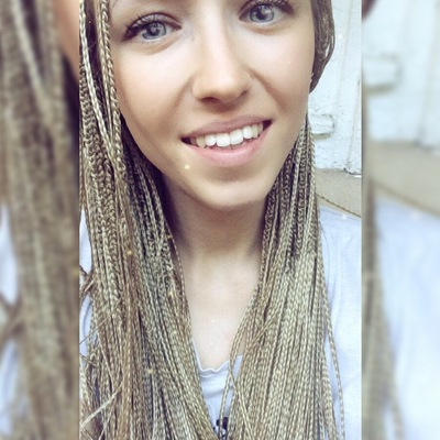 Яна Гичкина