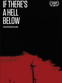 Если под нами есть ад / If There's a Hell Below (2016)