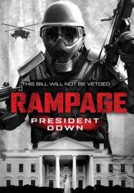 Ярость 3. Неистовство: Падение президента / Rampage: President Down (2016)