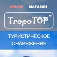 tropot