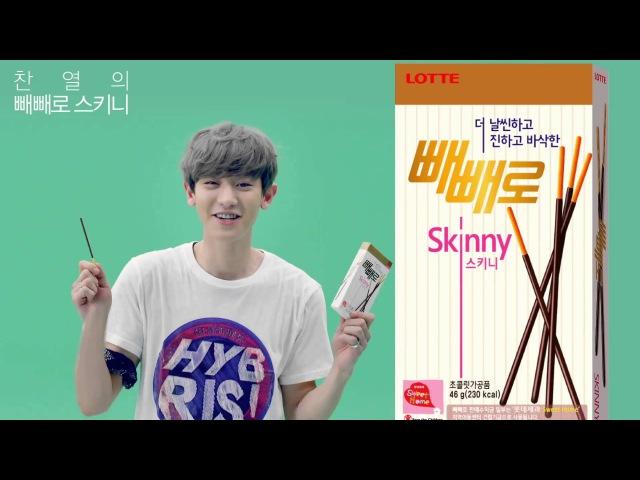 EXO-K advertise Skinny Pepero Pepero Double Dip.