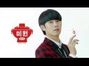 Heechul - Pick! Miwon CF