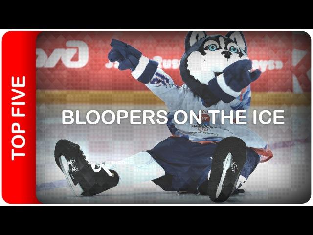 Самые казусные падения на ЧМ 2016 по хоккею в Москве.
