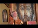 Протоиерей Димитрий Смирнов. Проповедь на неделю 3-ю по Пасхе, святых жен-мироносиц