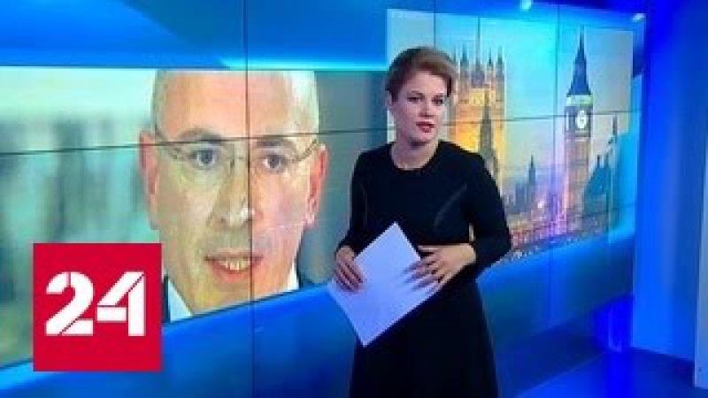 2016.09.12 Открытая Россия определилась со списком на президентские выборы-2018