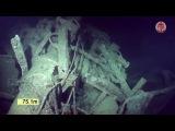 Останки британского крейсера ПВО Харибдис на дне Ла-Манша на глубине 75 метров