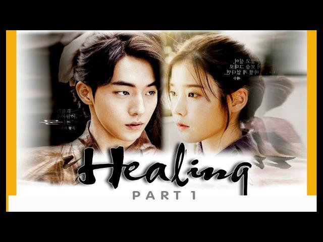 [FMV] Healing - Hae Soo Baek Ah (1/2) ( 내사랑 MY LOVE - LEE HI - Moon Lovers's ost )