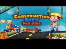 Hoạt hình xây dựng nhà cửa, xe nâng, máy múc làm việc vui nhộn cho bé ll Construction city for kids