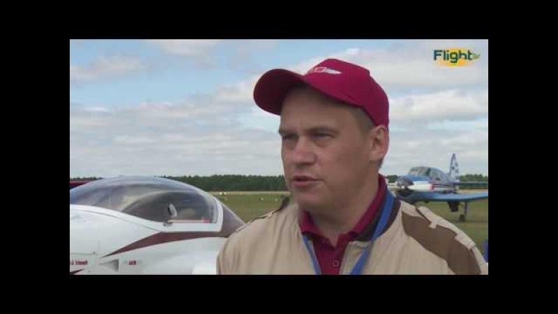 Самолет АКМ-5. Малая авиация