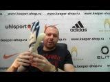 Вратарские перчатки SELLS WRAP AXIS 360 PRO AQUA