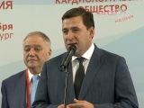 Евгений Куйвашев поприветствовал участников Российского национального конгресса кардиологов в Екатеринбурге