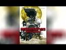 Афросамурай Воскрешение (2009)   Afro Samurai: Resurrection