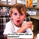 Надежда Ткаченко фото #47