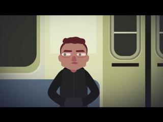 Милое фан-видео
