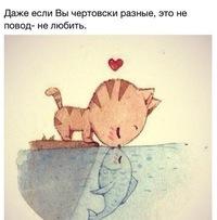 Ольга Аппель